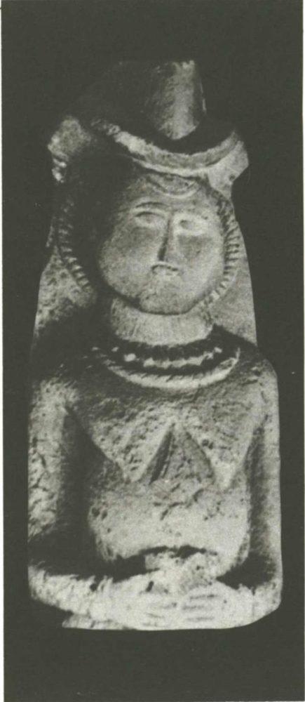 Половецкие изваяния XI-XIII веков