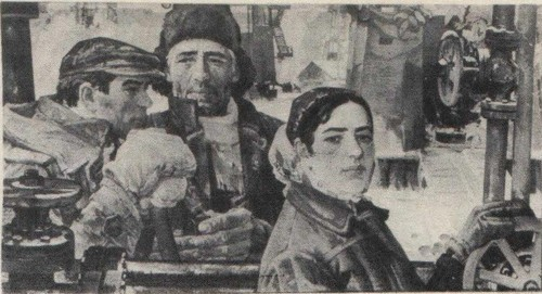 X. Якупов. Золото Татарии. Масло. 1974.