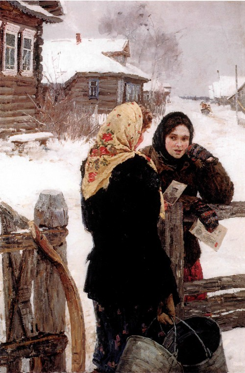 А. и С. Ткачевы. Подруги. 1955 Пензенская областная картинная галерея им. К.А. Савицкого