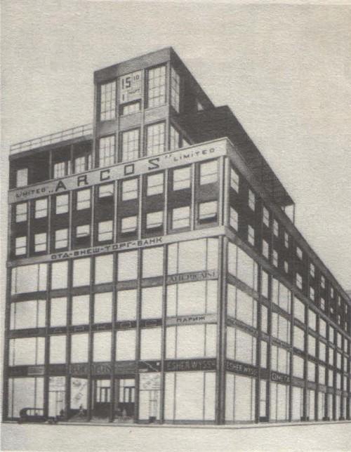 Бр. Веснины. Дом акционерного общества «Арнос». 1924. Конкурсный проект. Первая премия.