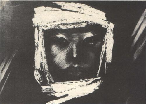 Б. Пророков. Помнить Хиросиму! Из серии «Это не должно повториться». Бумага, темпера, цв. Карандаш. 1959.
