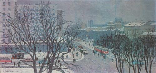 Б. Рыбченков. Зима на Масловке. Масло. 1971.