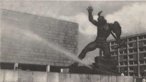 Б. Свинин — скульптор, Г. Гончаров — архитектор. Скульптура-фонтан «Фархад». Бронза. 1972.