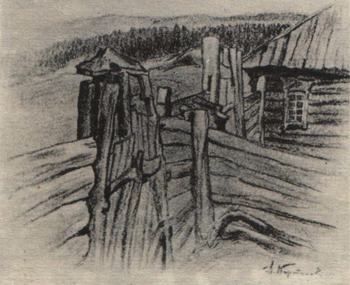 Д. Каратанов. Сибирский дворик. Карандаш. 1920.