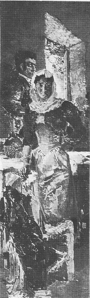 М. Врубель. Испания. Масло. 1894.