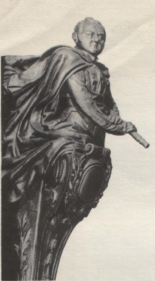 М. Микешин. Носовое украшение броненосца береговой обороны «Адмирал Лазарев». 1869.
