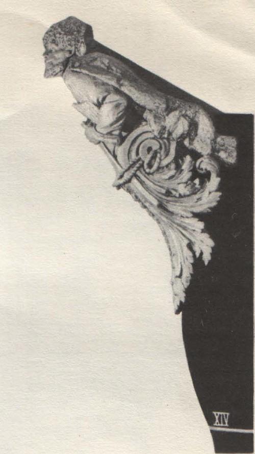 М. Чижов. Носовое украшение клипера «Джигит». 1856.