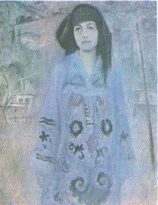 М. Яхьяева. Эскиз к картине «Утро». Перо. 1979.