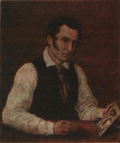 Н. Бестужев. Автопортрет. Акварель. 1837—1839.
