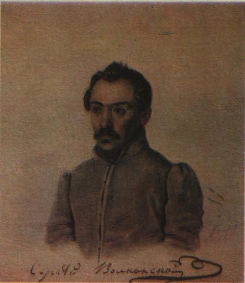 Н. Бестужев. С. Г. Волконский. Акварель. 1837.