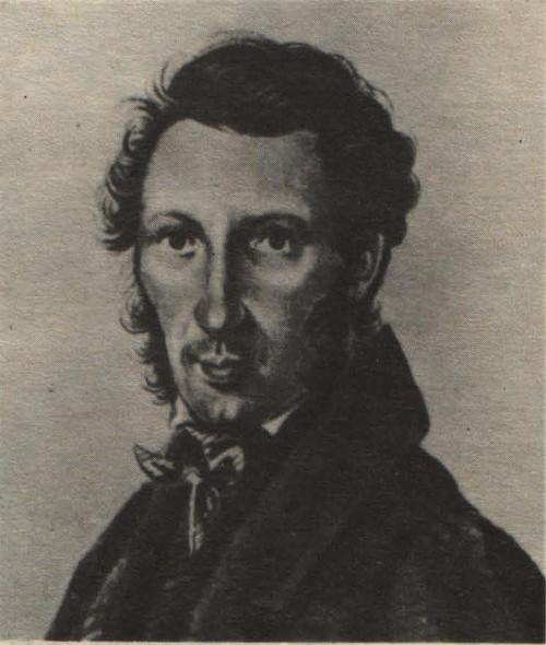Н. Бестужев. С. П. Трубецкой. Акварель. 1834—1835. Фрагмент.