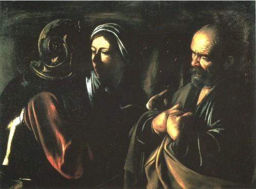 Отречение Святого Петра 94 х 125 см Нью-Йорк, Галерея Шикмана
