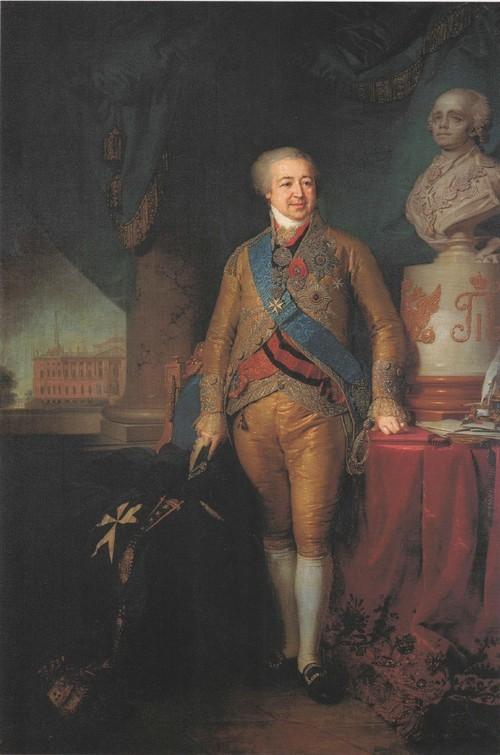 Портрет князя Александра Борисовича Куракина. 1801-1802