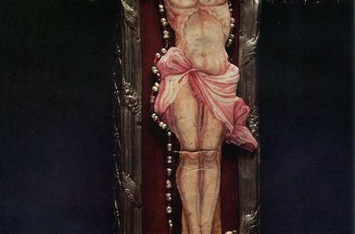 Запрестольный крест Вологды