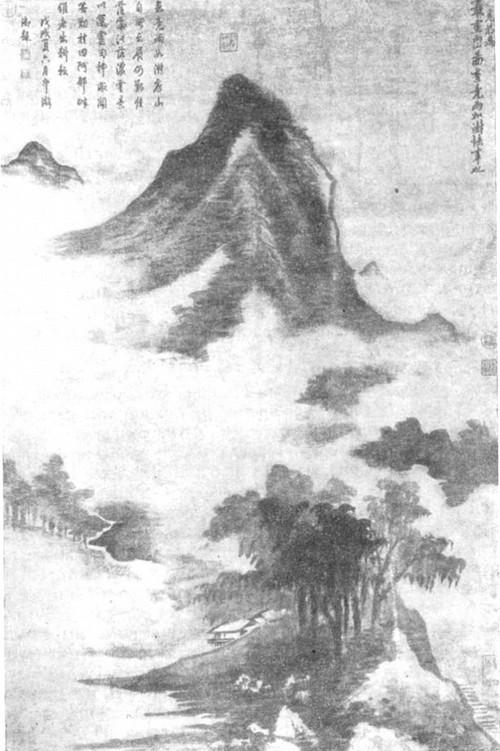 «Гора после дождя». Картина на бумаге художника Гао Ко-гуна Ок. 1275 г.