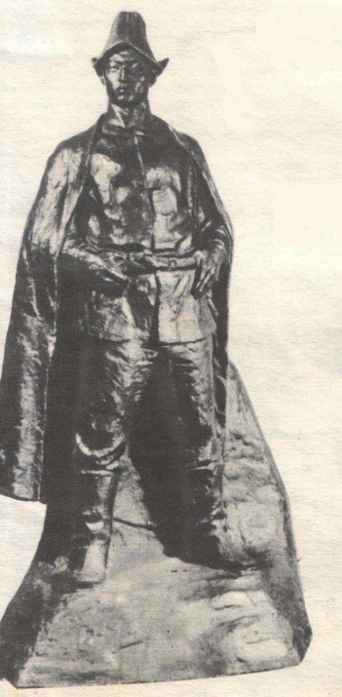 Т. Садыков. Табунщик. Металл. 1965.