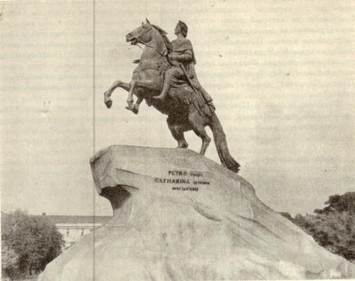 Этьен Морис Фальконе памятник Петру I