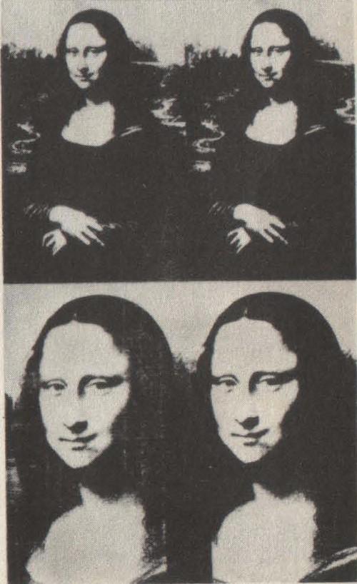 Э. Уорхол. Мона Лиза, Мона Лиза. Любимое произведение искусства. Человек, который дал тебе имя, или ты только холодна и одинока. 1963.