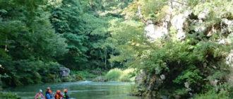 Каждый год с начала лета до осени мы предлагаем рафтинг-туры в ущелье Мея в городе Нишимеямура.