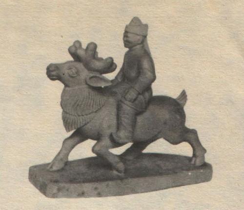 X. Тойбухаа. Всадник на олене. Агальматолит. 1979.