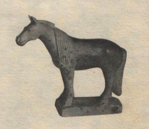 X. Тойбухаа. Конь. Агальматолит. 1978.