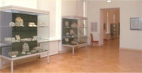 Зал II Народное искусство. XVIII век