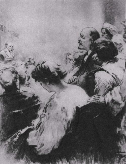 В. И. Ленин на праздновании столетия со дня рождения Т. Г. Шевченко в Кракове в 1914 году. Художник С.В. Беседин.