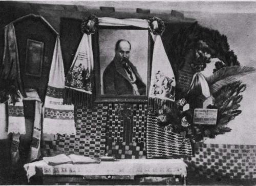 Первый музей Т.Г. Шевченко в доме И.А. Ядловского.