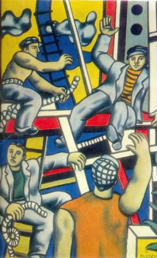 Фернан Леже Строители. 1952
