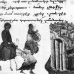 Киликийская миниатюра