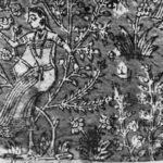 Армянские форзацы