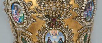 Украинское ювелирное искусство