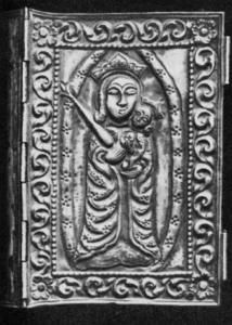 Армянские оклады