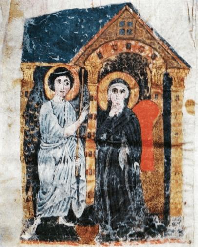 Армянская миниатюра VI — XIII веков