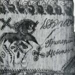 Художественные прялки Руси