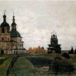 Владимир Штейн