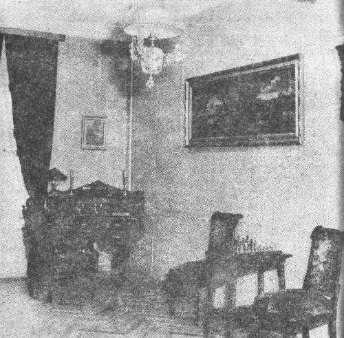 Музей Шмидта