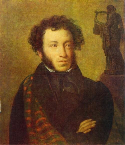Кипренский Портрет Пушкина