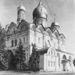 Музей Архангельский собор