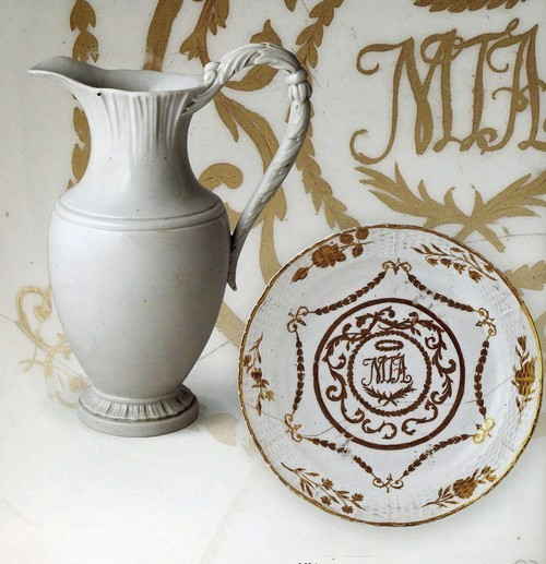 Русский художественный фарфор