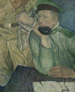 Военное искусство СССР