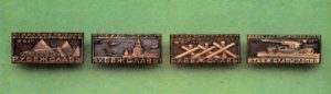 Памятные значки городов героев