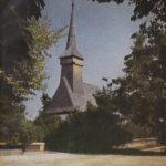 Село Драгомирешть Церковь XVIII века