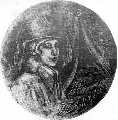 Николай Носов скульптор