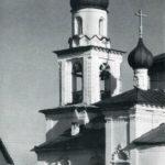 Музей древне-беларусской культуры