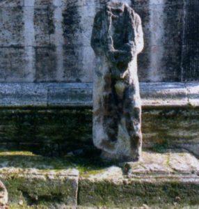 Статуя гробницы, площадь Вернерт