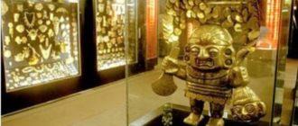 Музей золота в Колумбии, современный богатый музей на разных этажах, на различную тематику