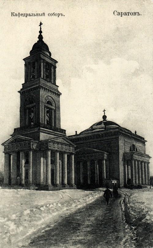 Саратов. Александро-Невский кафедральный собор