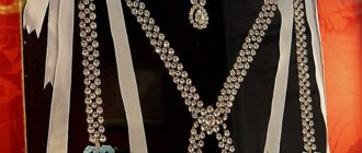 Колье королевы Марии Антуанетты