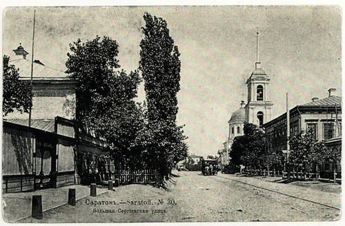 Саратов. Большая Сергиевская улица. Справа Сергиевская церковь.